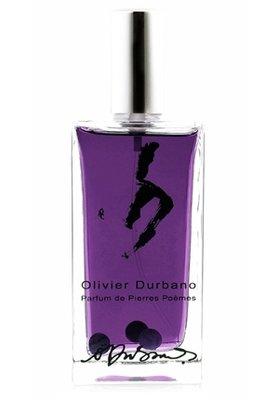 Amethyst Eau de Parfum 100 ml (first packaging)