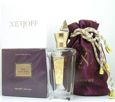 Lua Eau de Parfum 100 ml vintage
