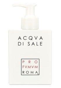 Acqua di Sale scented Body Cream 250 ml